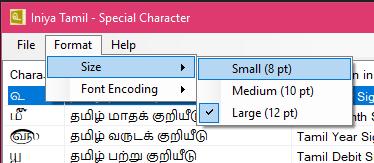 Iniya Tamil - A Free Tamil Software Help