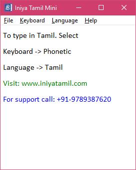Iniya Tamil - A Free Tamil Software